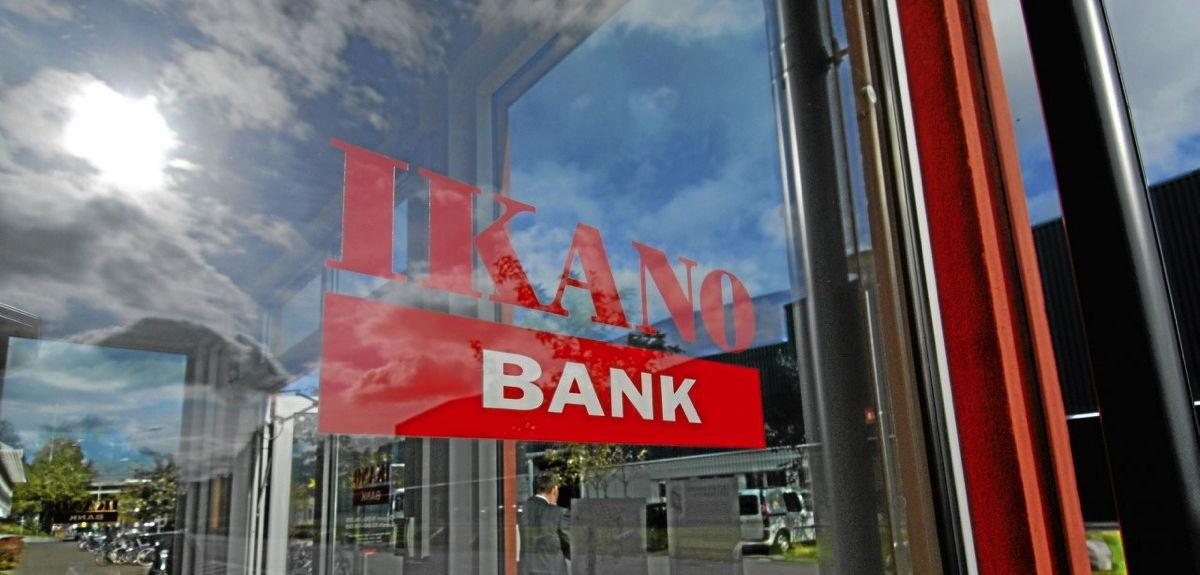 фото руководства икано банк прирожденный лидер, внушает